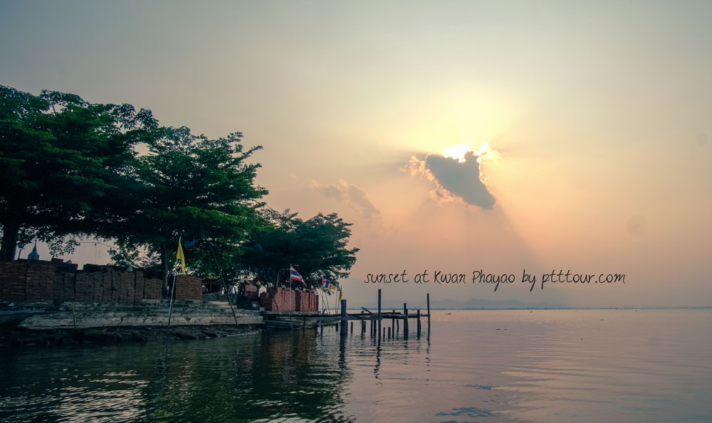 private tour guide to Phayao city
